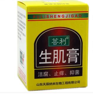 2 pieces of old rotten raw ointment to the wound leg foot trauma remove corrosion effects of varicose vein medicine bedsore oint bacteriology of wound infections