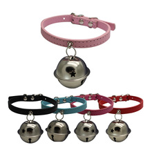 Cute Big Bell Pet Cat Dog Collar Buckle Collars Necklace For Chihuahua Puppy Small Dogs Cats Pu Leather 5 Colors