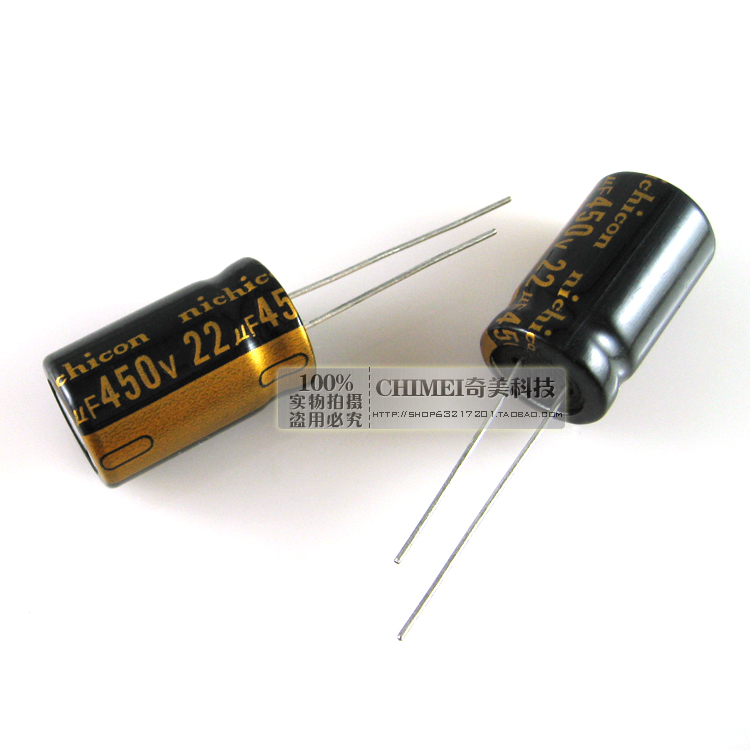Electrolytic capacitor 450V 22UF capacitor
