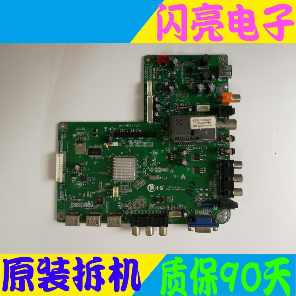 Circuits Audio & Video Replacement Parts Provided Circuit Logic Circuit Board Audio Video Electronic Circuit Board 42 Inch Lcd Motherboard Ag6m182-3d-led Lc420eun Screen