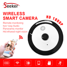 New H 265 Real HD Wireless Camera IP Home Security Mobile Phone Monitoring 1080P Indoor Fisheye