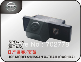 Factory selling promotion Special Car Rear View Reverse Camera rearview parking for NISSAN QASHQAI Nissan X-TRAIL X -TRAIL ZJ