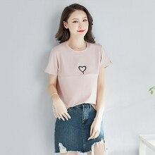 Новая корейская модная одежда для грудного вскармливания; летняя одежда для кормления; Милая футболка с короткими рукавами; одежда для месяцев