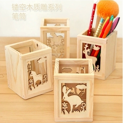 Fbh072072 South Korean Stationery Retro Hollow Wooden Pen Holder Desktop Office Supplies Student Cartoon Pencil Case
