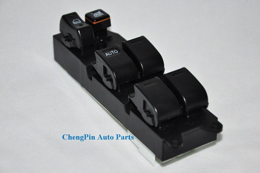 auto parts power window regulator brand new oem 84820. Black Bedroom Furniture Sets. Home Design Ideas