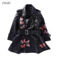 Girl Kids Fashion Leather Jacket Spring & Autumn Girls Belt Pu Jacket Children Leather Outwear Big Baby Girl Jackets And Coats