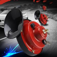 2PCS L Size Car Air Horm Loud Universal All 12V 120DB Dual-tone Snail Electric Siren on Horn signal Styling