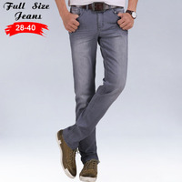 Spring Korea Retro Extra Long Stretch Jeans Men Straight Smoke Gray Long Casual Pants For