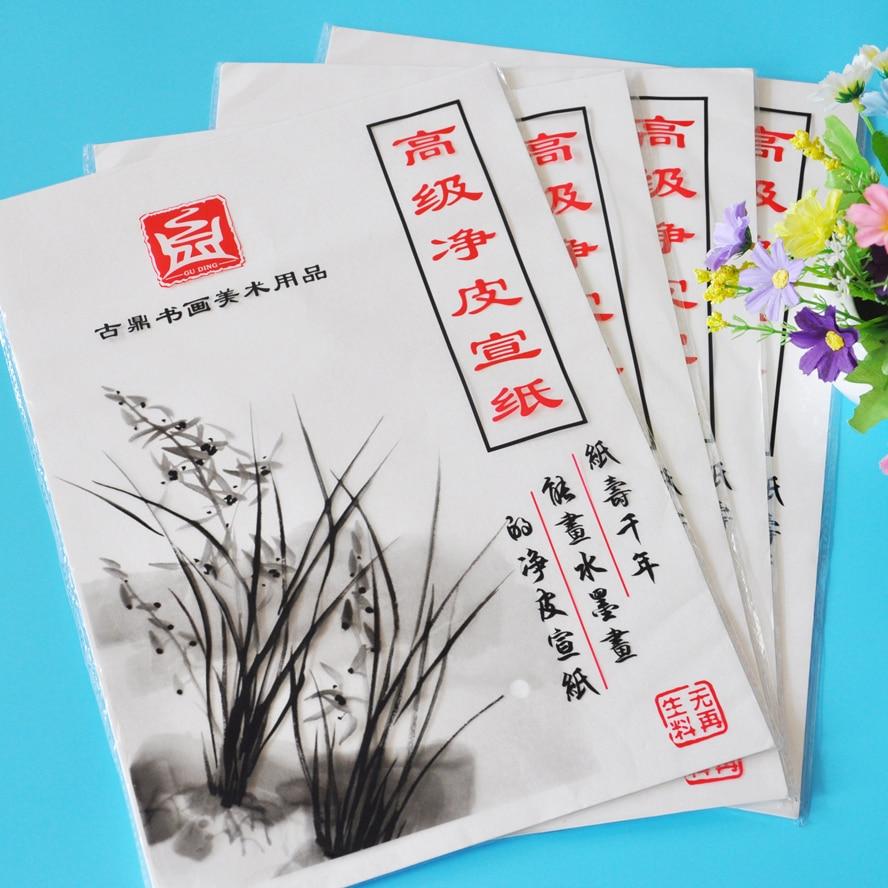 цена на 35 pcs/pack White 8K Watercolor Paper Gouache paper Painting Tool Sketch Paper Art Supplies