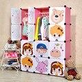 12 cubes Children's wardrobe simple combination PP plastic kids closet organizer childrens wardrobe
