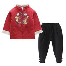 fea64d57a520 Buy baby chinese outfit and get free shipping on AliExpress.com