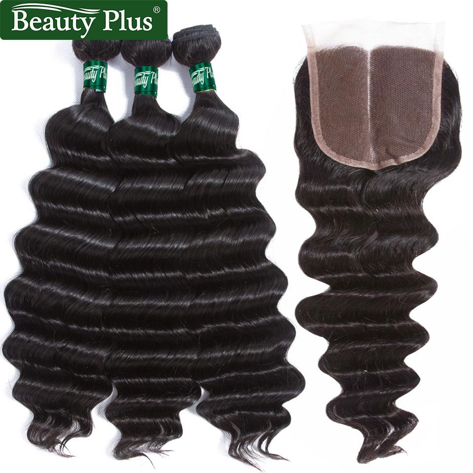 beaudiva deep wave hair with closure (17)