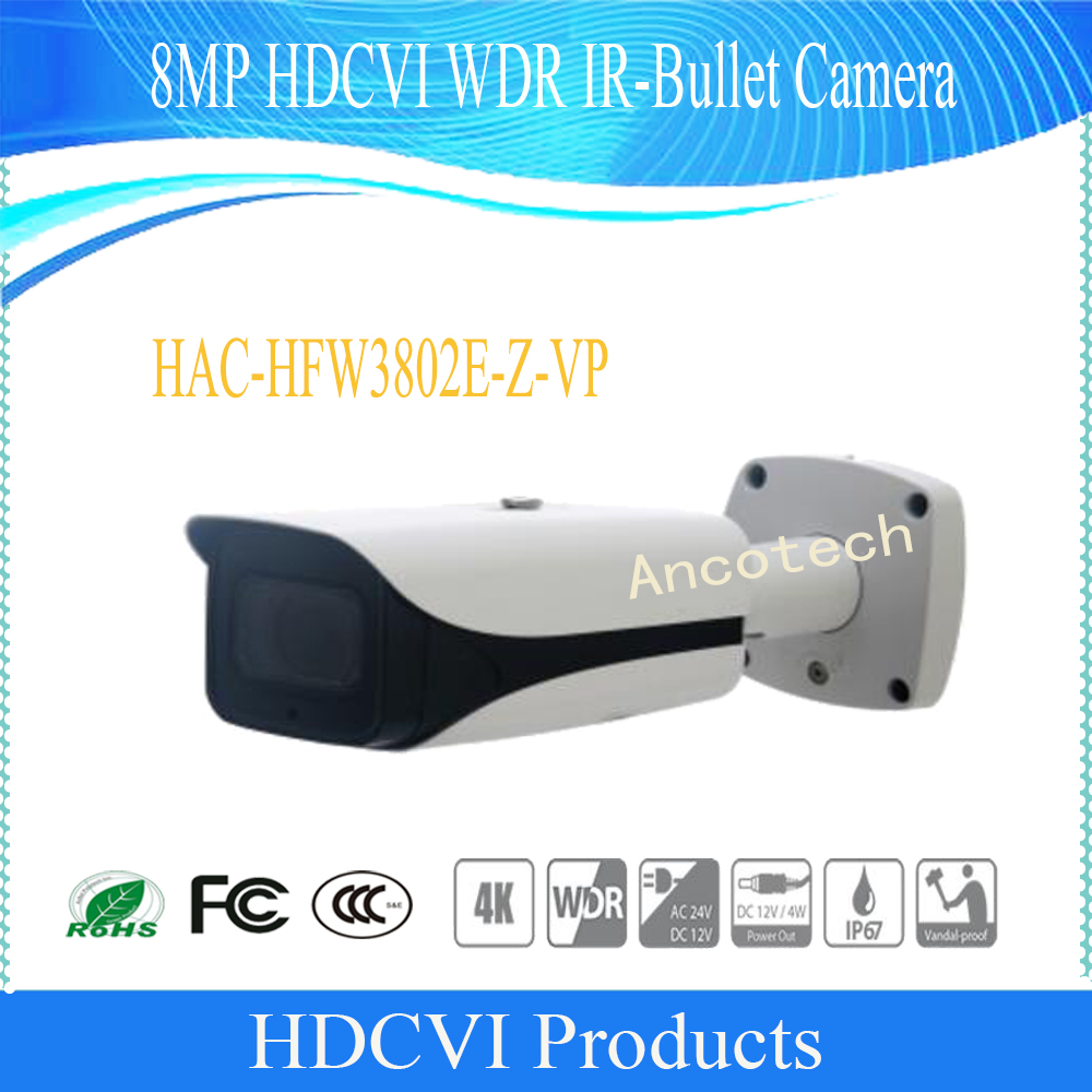 Free Shipping DAHUA Security CCTV Camera 8MP HDCVI WDR IR-Bullet Camera IP67 IK10 Without Logo HAC-HFW3802E-Z-VP free shipping dahua cctv camera 4k 8mp wdr ir mini bullet network camera ip67 with poe without logo ipc hfw4831e se