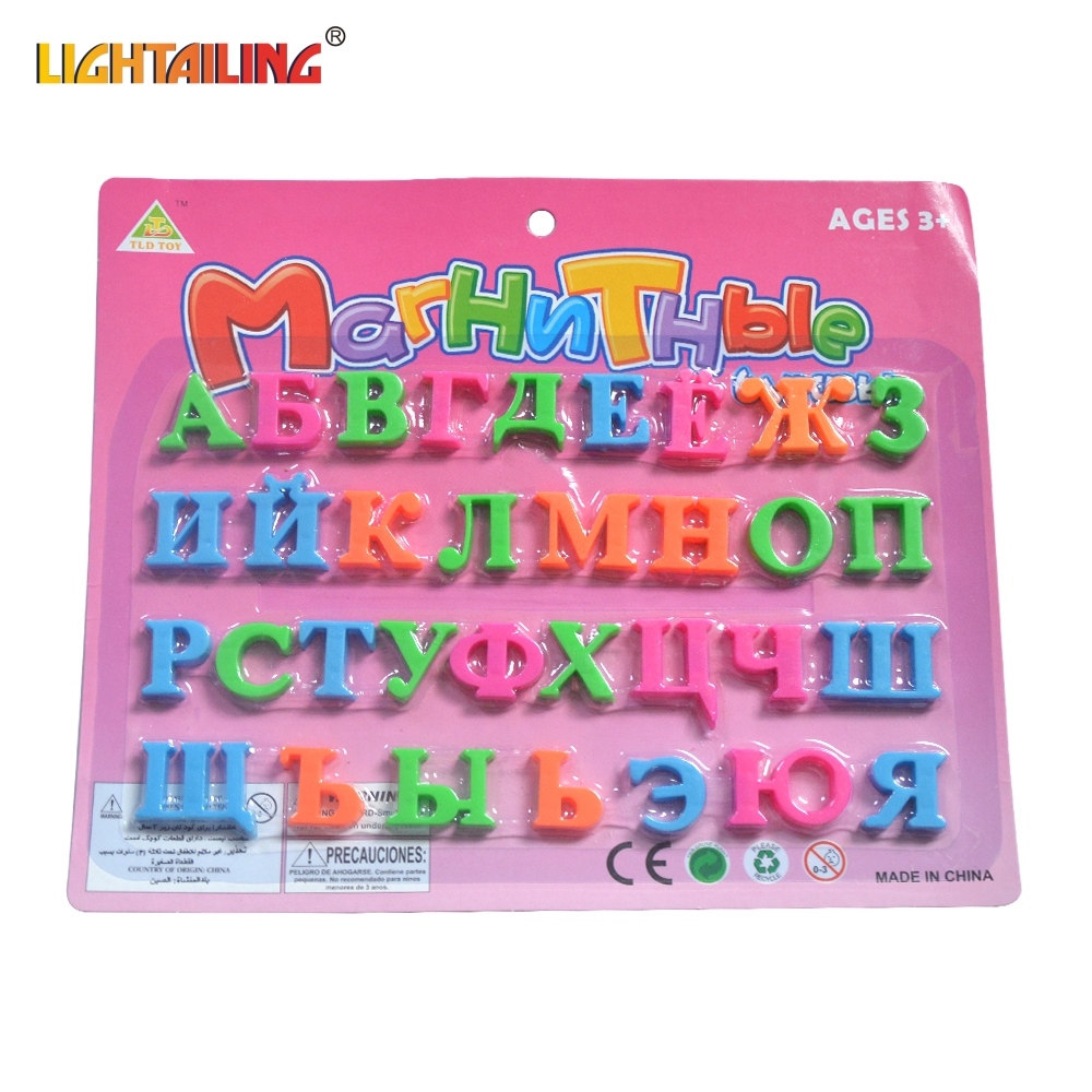 lightailing brand 33pcs 2cm russian alphabet magnetic letters baby educational learning toychina