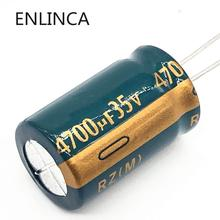 4 50 قطعة/الوحدة 16*25 مللي متر P55 منخفضة ESR/مقاومة عالية التردد 35 فولت 4700 فائق التوهج الألومنيوم كهربائيا مكثف 4700UF35V 20%