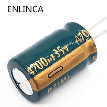 Condensador electrolítico de aluminio de alta frecuencia, 4 50 unidades por lote, 16x25mm, P55, baja ESR/impedancia, 35v, 4700UF, 4700UF35V 20%