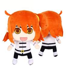 1pcs 28cm Fate Grand Order Gudako Anime Plush doll Toys Soft Stuffed Pillow Fashion Cosplay Dolls For Kids Children Girls Gifts(China)
