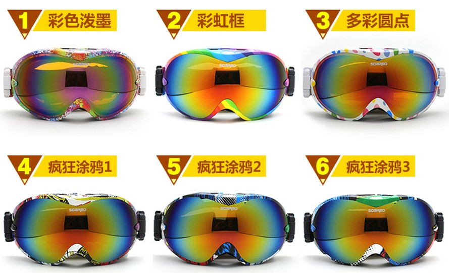 Adult professional ski eyewear men women double layer antimist spherical large view ski goggles colorful can put myopic glasses