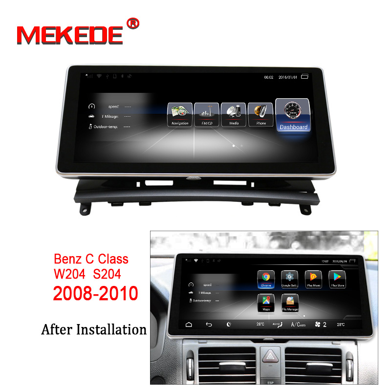 mekede android 7 car dvd player radio gps navi for benz c class w204 2008 2009 2010 audio stereo. Black Bedroom Furniture Sets. Home Design Ideas