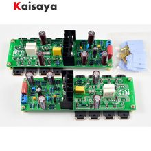 2 pcs L20.5 250 W x 2 Audio Power Amplifier selesai Papan HIEND Distorsi ultra-rendah KEC KTB817 KT DIY KIT(China)