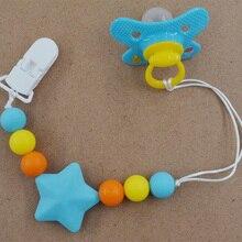 Детские соску клип сеть для детей силиконовый держатель пустышки соску прорезывания зубов с пищевой силиконовая соска для кормления грудных детей