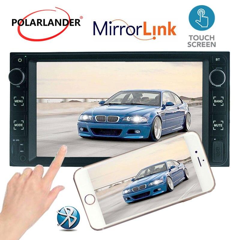 7 pouces 2 Din écran tactile TF AUX lien de miroir ISO Interface voiture MP5 lecteur unique USB pour TOYOTA COROLLA 04-14