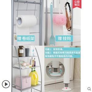 Image 3 - Boden bad rack wand hängen bad wc waschmaschine toilette wc wc sitz wc rack behälter rack