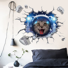 3D Broken Wall Space Cat Wall Sticker Baby Kids Room Bedroom Decoraton Vinyl Decals Art Mural Poster Home Decor scary ghost 3d broken wall art sticker