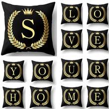 RIANCY черный золотой буквы Корона чехол для подушки из полиэстера декоративные подушки для дивана декоративная наволочка для подушки 40553
