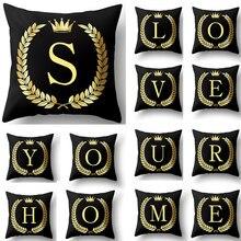 Funda de cojín de poliéster con corona y letra del alfabeto dorado negro de 43x43 cm, cojines decorativos para sofá, decoración del hogar, funda de almohada 40553