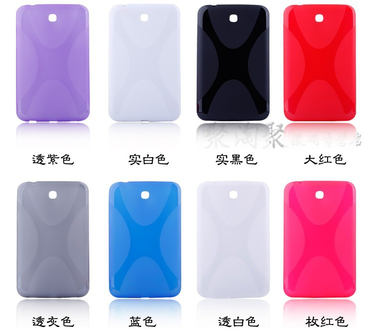 newest 9edff b325c US $7.0 |Galaxy Tab 3 7.0 Cover,X Line TPU Back Cover Case For Samsung  Galaxy Tab 3 7.0 P3200/T210/T211,High Quality,Free Shipping-in Tablets & ...