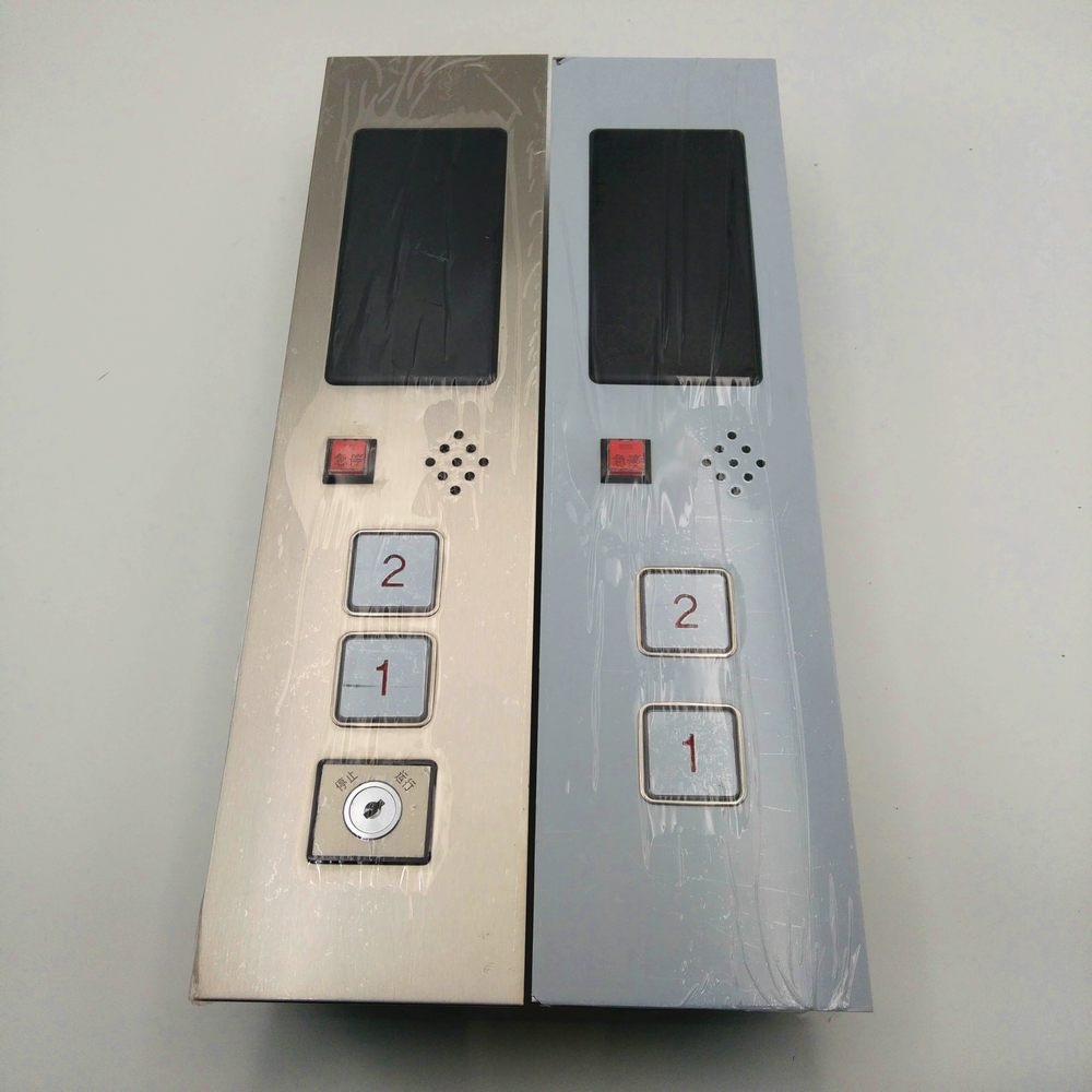 D24V 2-Floors Hall Call Display Button Plate for Elevator Lift