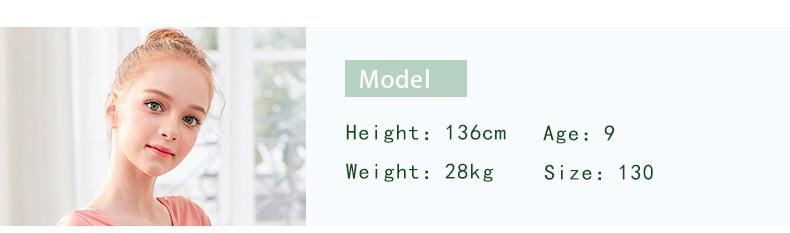 【酷系羞莎】D系列芭蕾韩版纱裙详情页_16