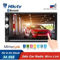 Hikity 2 Din Car Radio 2din Autoradio Touch Screen Car Audio Bluetooth FM SD Multimedia MP5 Player Support Camera 7010b Stereo