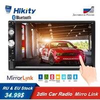 Hikity 2 din Car Radio 7 HD Autoradio Multimedia Player 2DIN Touch Screen Auto audio Car Stereo MP5 Bluetooth USB TF FM Camera