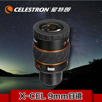 CELESTRON X CEL LX 9 MM EYEPIECE field of 60 view six element fully multi coated lens one piece Eyepiece not monocular