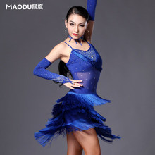 Free shipping,Fashion latin dance clothes tassel set for female/women/girl/lady,vogue costume one-piece dress performance wears