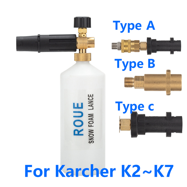 ارتفاع ضغط الصابون رغوة/النحاس النحاس البرونزية أنبوية من الفوم الثلجي البخاخ ل Karcher K1 K2 K3 K4 K5 K6 K7 ارتفاع ضغط آلة غسل سيارات