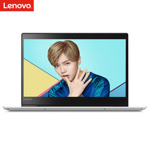 Lenovo Xiaoxin Ultrabook i5 7200 / i7 7500 128GB SSD 1TB HDD 1920*1080 14 inch 8G DDR4 Ultraslim Laptop 940MX 2GB Chao7000(China)