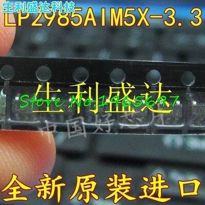 10pcs/lot LP2985AIM5X-3.3 LP2985AIM5X LP2985 SOT23-5