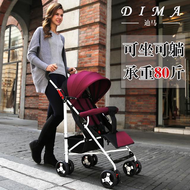 Cochecito de bebé ultra portátil sentado mentir a prueba de choque BB coche de bebé de coche de bebé plegable de cuatro ruedas paraguas a mano