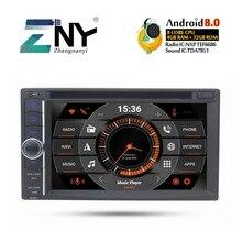 """6.2 """"Android 8.0 Auto Radio FM GPS Per Auto DVD 8 Core CPU Universale In Dash Doppio 2 Din Stereo audio Video di Avvio Veloce della Macchina Fotografica di Backup"""
