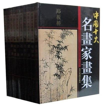 10pcs/set Chinese Ten Famous Painters.such As Tang Bohu / Wu Changshuo / Shi Tao / Zheng Banqiao / Shen Zhou