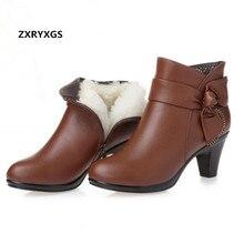 Г., новые элегантные модные зимние женские ботинки зимние ботинки из воловьей кожи с бархатом и шерстью Женская обувь для среднего возраста сапоги на высоком каблуке
