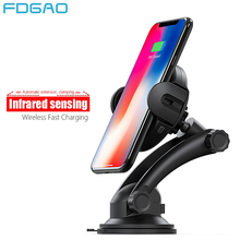 FDGAO 15W Qi Fast Wireless Car Charger Automatic Mount Air Vent Phone Holder Bracket for iPhone XS Max XR X 8 Samsung S10 S9 S8