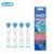 Oral B Vitality escova de Dentes Elétrica Cabeças de Cuidados de Goma Genuine Original EB17-4 Cabeças de escova de Dentes de Substituição