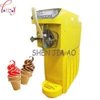 Commercial Soft Ice cream machine MK 4800 Ice cream maker 16L / H Professional Stainless steel Yogurt machine 110v/220v 1050w