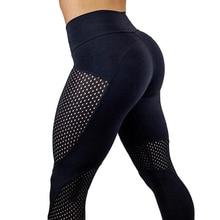 2017 Mesh Women Sports Running Tights Fitness Leggings Training Jogging Skinny Workout Compression Sweat Pants Leggins
