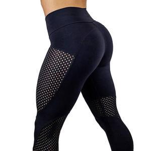 6634333eb9cab4 Fitness Leggings 2017 Leggins Mesh Women Sports Running Tights Training  Jogging Skinny