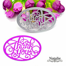 1pcs Metal Steel Thank You Frame Letter Cutting Dies Stencil For DIY Scrapbooking Album Paper Card Photo Decorative Craft DC-028